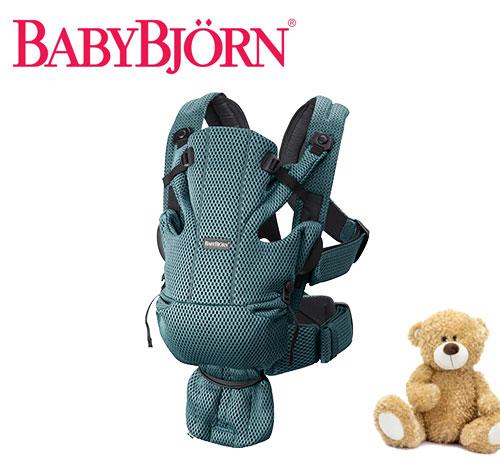 Porte-bébé de la marque BabyBjörn